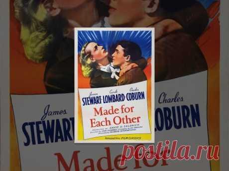 Созданы друг для друга (1939) фильм