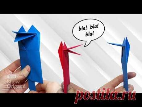 Веселая говорящая игрушка из бумаги