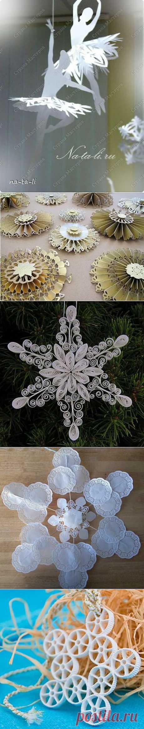 Ах снег снежок, белая метелица... Снежинки своими руками.
