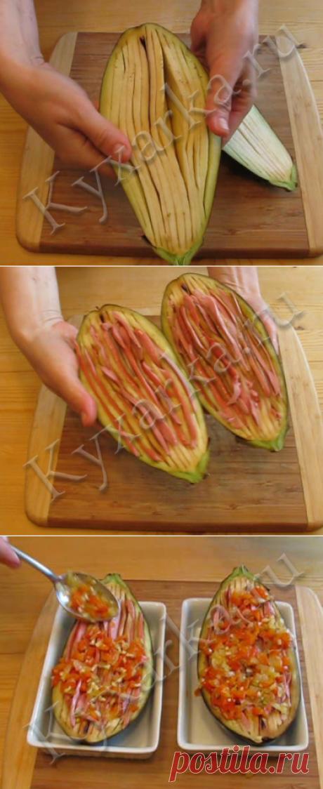 Eggplants with ham there is Kyxarka.ru