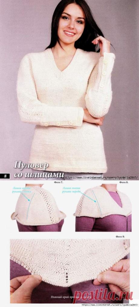 Пуловер со шлицами, вязаный сверху (погоны)