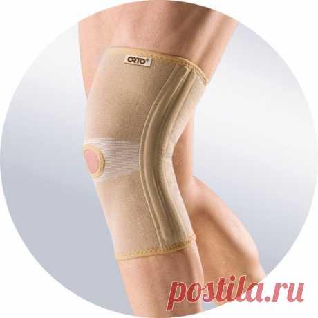Бандаж ортопедический на коленный сустав с гибкими ребрами жесткости BKN 871 *