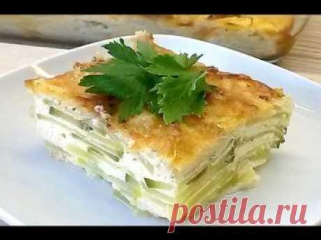 tartuffolo.ru - общество ценителей вкусной и здоровой пищи Легкая, диетическая, но при этом очень вкусная и ароматная многослойная запеканка из кабачков.