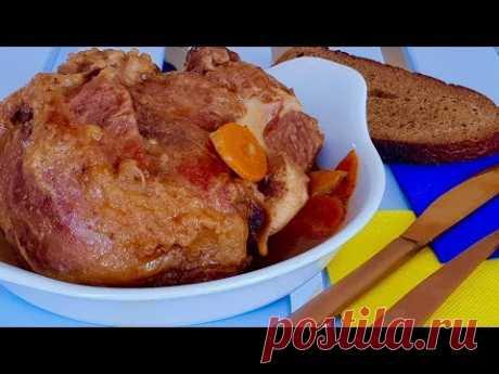 Рецепт возбуждающий аппетит каждый день. Отличный вариант для  ужина. Как вкусно приготовить мясо.