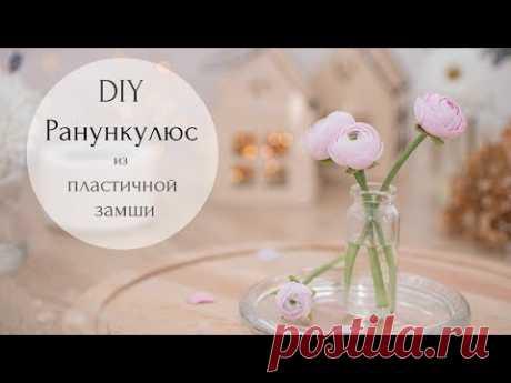 DIY: Ранункулюс из пластичной замши