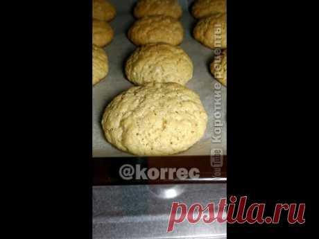 Овсяное печенье на рассоле
