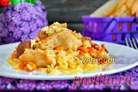 Жаркое из риса в горшочках  Как приготовить жаркое из риса с мясом в горшочках  Все блюда в горшочках готовятся особым образом — продукты медленно томятся, что делает блюдо особенно вкусным. Так как не приходится перемешивать, то ингредиенты остаются целыми, не изменяют свою структуру. Да и хозяйке легче — блюдо не нужно контролировать, всё время стоять у плиты.   Жаркое из риса в горшочках — вкусное, сытное блюдо. Рис получается рассыпчатым, а мясо нежным и ароматным.