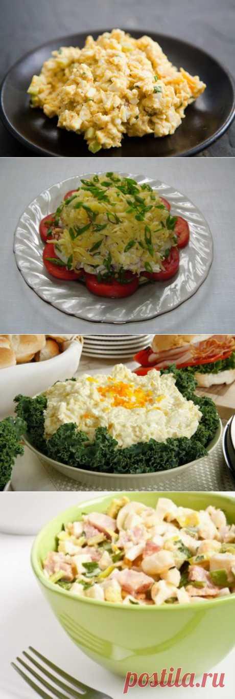 Рецепты приготовления яичных салатов / Простые рецепты