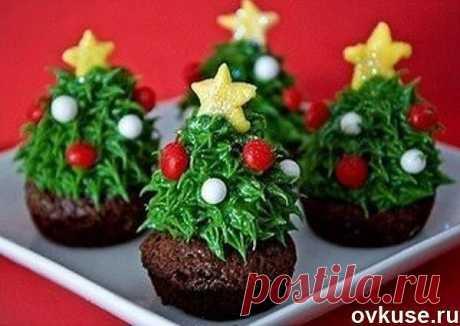 La idea culinaria. El postre hermoso de Año Nuevo «lochki con el secreto» - las recetas Simples Овкусе.ру