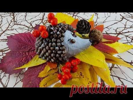 Ёжик из кофейных зерен! Осенняя поделка для детей!