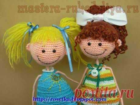 Мастер-класс по вязанию крючком: Кукла Промокашка