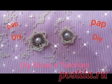 (Diy) of Flor\/chaton\/miolo de perolas\/Pap\/\/(Bricolaje) Flor\/chaton\/kernel de perlas\/Pap