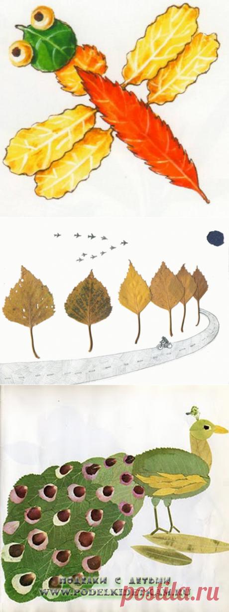 Аппликации из листьев. Осенние поделки.   Дети Дома
