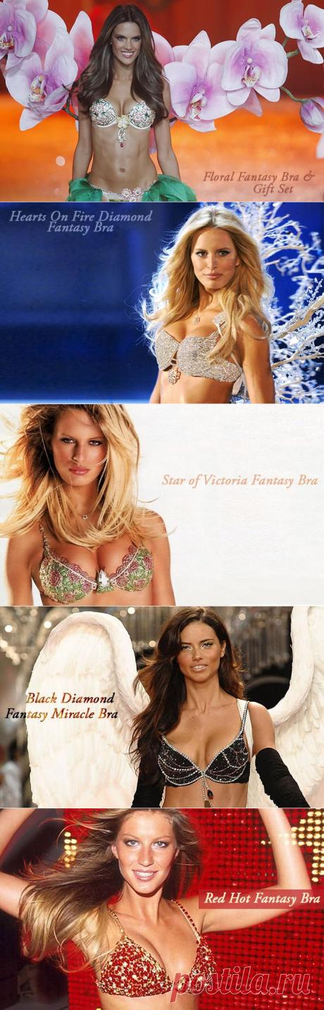 """10 самых дорогих бюстгальтеров от Victoria""""s Secret"""