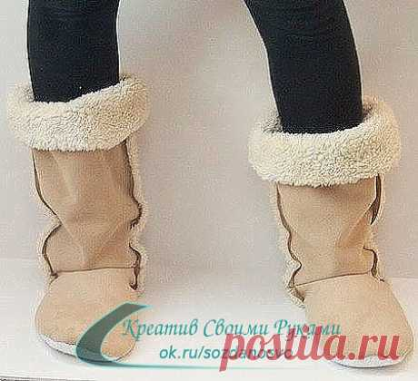 Do not throw out an old sheepskin coat! From it it is possible to sew cozy ugg. \u000a\u000a\u000aDo not throw out an old sheepskin coat! From it it is possible to sew cozy ugg. First of all, it is necessary to make a pattern of Uggi. Patterns of four details will be necessary for us: soles, a sock, forward and back speak rapidly a goal …