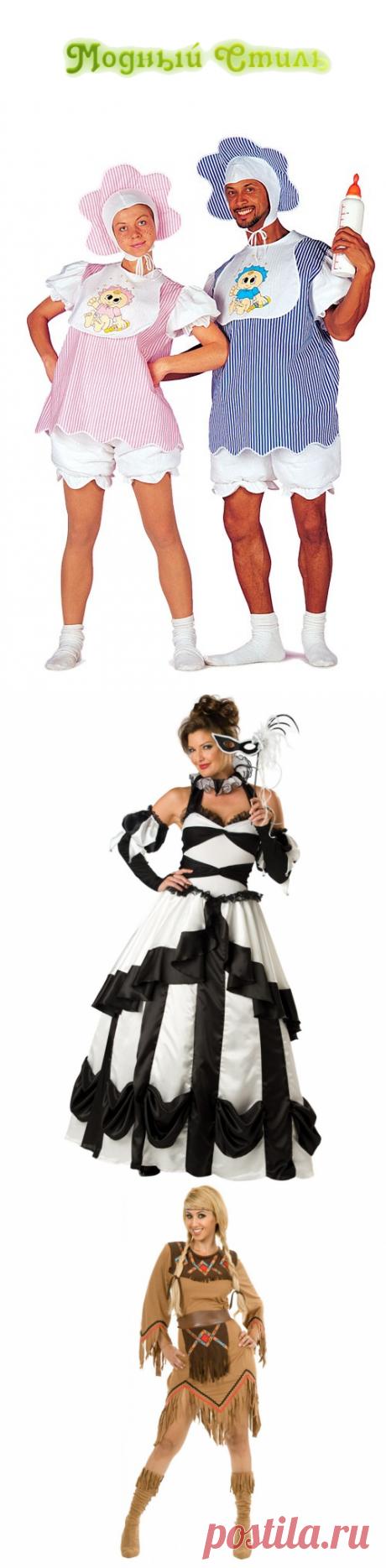 #КарнавальныйКостюм для взрослых – идеи для праздника Карнавальный костюм – как его выбрать и нужен ли он? Для того чтобы Новый год прошел весело, интересно, у всех было хорошее настроение, необходимо придумать много веселых шуток, конкурсов, нарядить елку, накрыть стол и, конечно же, надеть карнавальный костюм.