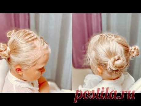 Детская прическа с шишечками. Прически на длинные волосы - YouTube