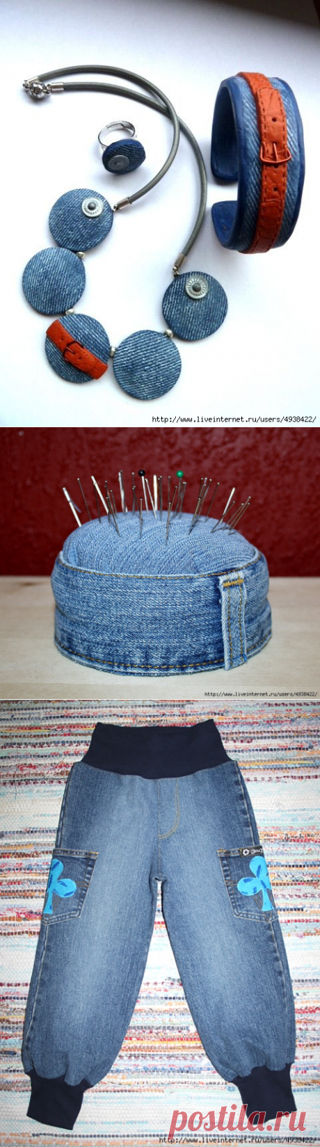Jeans alterations...