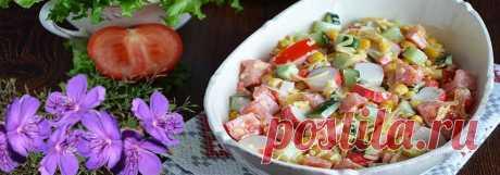Салат Весенний бриз с крабовыми палочками • Рецепт Вкусный витаминный салат Весенний бриз с крабовыми палочками и консервированной кукурузой. Рецепт приготовления салата с помидорами, свежими огурцами и сыром очень простой. Более того этот праздничный салат можно укладывать слоями, промазывая каждый майонезом.