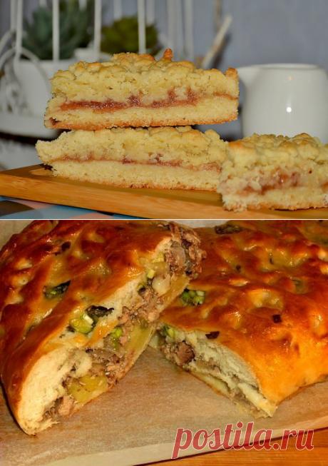 Печём самые вкусные пироги. | Оля Суворова | Яндекс Дзен
