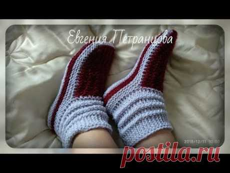 Домашние носочки - сапожки, вязание спицами