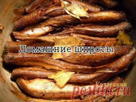 #рыба  1 кг рыбы (килька, мойва).  Для заливки на 1 кг рыбы: 2 горсти луковой шелухи (она дает цвет и вкус.) 1 ст. ложка соли, 1 ч. сахара, 1 стакан очень крепкой чайной заварки, неполный стакан растительного масла, 7 лавровых листьев, несколько горошин черного перца.  Рыбку необходимо почистить и промыть, убрать хвостовые плавники, головы и внутренности.  Выложить тушки рядами в высокостенную сковороду или жаровню. Проложили ряд, следом выкладываем второй. И так далее.  В...