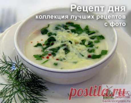 Рецепты супов. Банк рецептов