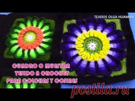Cuadrado a muestra a crochet doble flor dalia para colchas y cojines VIDEO 1