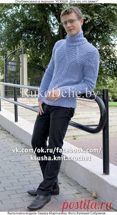 Свитер спицами с рельефными узорами. :: Пуловеры и свитеры :: Мужская одежда :: Вязание спицами/Knitted pullovers and sweaters for men :: RukoDelie.by