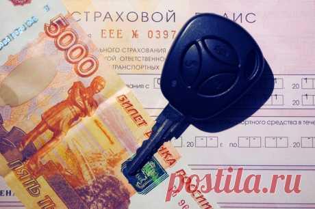 Налетай, подешевело: российским водителям пообещали большие скидки на ОСАГО Заплатить за полисы «автогражданки» в три-четыре раза меньше смогут только так называемые «идеальные» автовладельцы. Их собирательный портрет готов. У всех автовладельцев в России обязательно должен быть полис ОСАГО, и оформляется этот документ, конечно же, не бесплатно. Сегодня замминистра финансов Алексей Моисеев сделал весьма интересное заявление: «автогражданка» может стать дешевле сразу в неск...