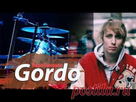 Уличный барабанщик Gordo / Самый широкий стеклянный мост в мире / Видео с поверхности Марса - YouTube