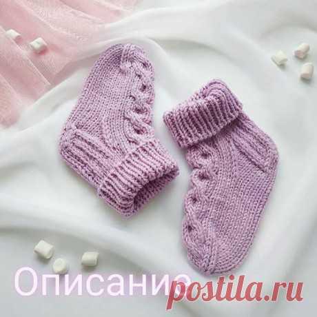 Детские носочки спицами, бесплатное описание,  Вязание для детей