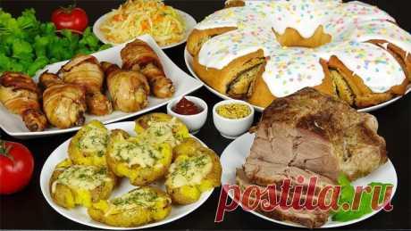 Сочное мясо, ароматные куриные ножки и картофель, запеченные в духовке. А что вы готовите на Пасху?