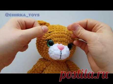 Как сделать усы из лески плюшевой игрушке. How to make a mustache from a fishing line a stuffed toy