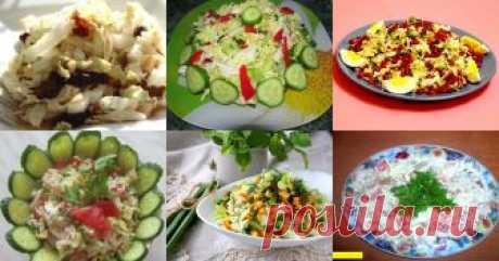 Салат с пекинской капустой - 91 рецепт приготовления пошагово - 1000.menu Салат с пекинской капустой - быстрые и простые рецепты для дома на любой вкус: отзывы, время готовки, калории, супер-поиск, личная КК