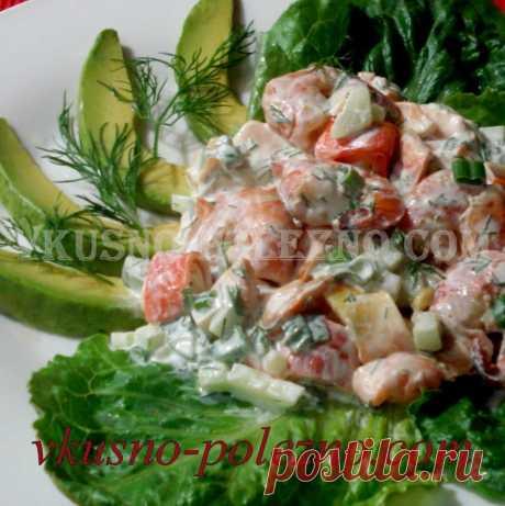 Салаты И Закуски | Вкусно и Полезно (ViP)