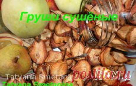 Сушка - Каталог рецептов, блюд - Ням.ру