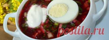 Борщи, супы, похлебки, тюри » Народные средства и народные рецепты
