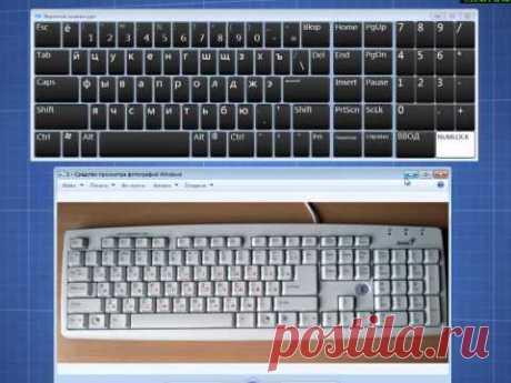 Профессиональная работа за клавиатурой