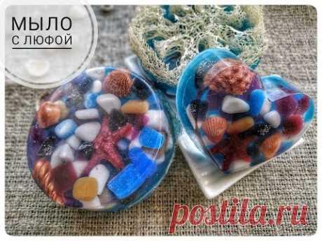 Мыловарение •Морское мыло с люфой• Мыло с вплавлениями