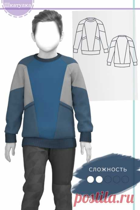 Выкройка детского свитшота со вставками р. 86-164 Весь размерный ряд в источнике: https://shkatulka-sew.ru/pattern/vykroyka-detskogo-sv..