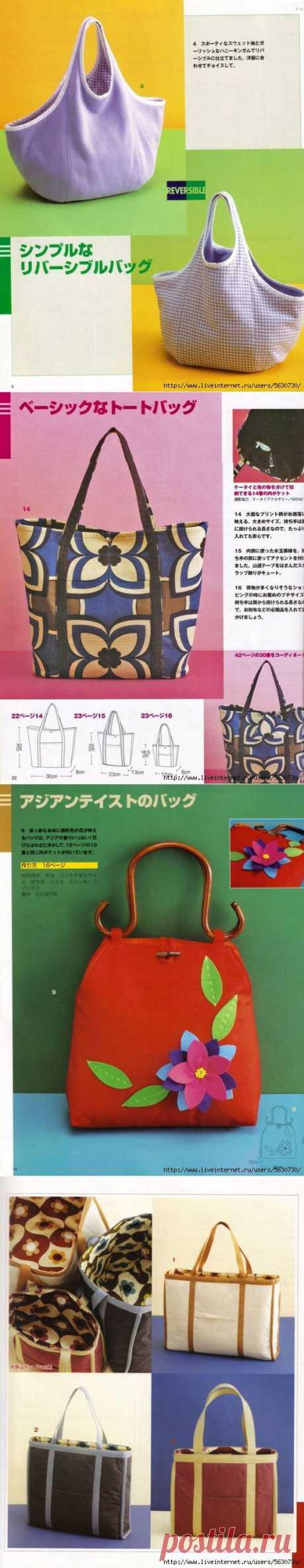 цитата alisa888_verbitskaya : Японские выкройки сумок (11:57 24-05-2014) [4339977/325523570] - elena-50966@mail.ru - Почта Mail.Ru