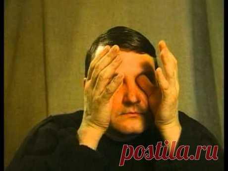 Даосский массаж глаз для улучшения зрения