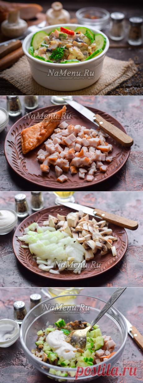 La ensalada con las setas y la gallina ahumada, la receta de la foto muy sabroso