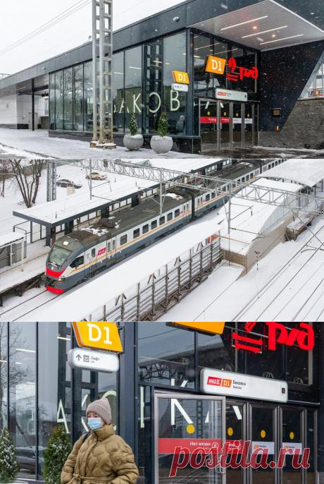 После реконструкции наМЦД-1 открыт пригородный вокзал Баковка — Комплекс градостроительной политики и строительства города Москвы