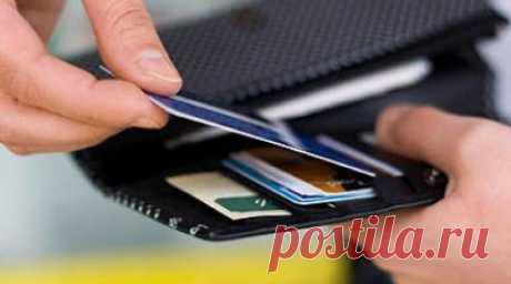 Дебетовые карты с кэшбэк за покупки до 30% и 5% на остаток по счету Для покупок в интернет и оффлайн магазинах, для путешественников, автомобилистов, предпринимателей, спортивных фанатов, ценителей музыки, защитников природы