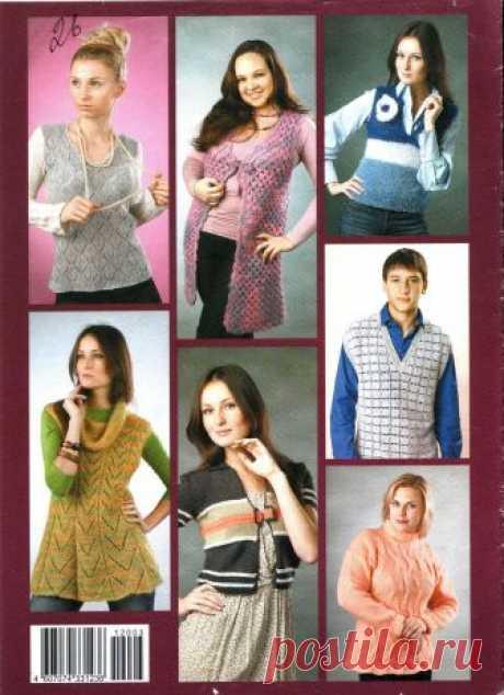 Вязание модно и просто №3 2012
