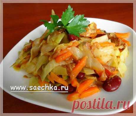 Капуста с фасолью - рецепт с фото