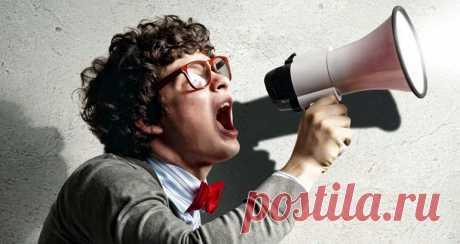 Как заставить окружающих вас услышать. В результате этой тренировки спокойнее и глубже становится не только голос, но и ваши мысли. Чем глубже и ниже голос, тем глубже он оседает в сознании, тем большее впечатление производят произносимые слова. За счет этого укрепляется ваш личный авторитет.