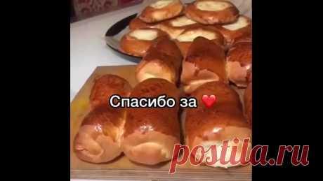 #Хозяйкины_хитрости# Печем пышные булочки к чаю
